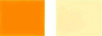 പിഗ്മെന്റ്-മഞ്ഞ -1103RL- നിറം